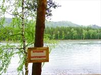Алтай, май 2012