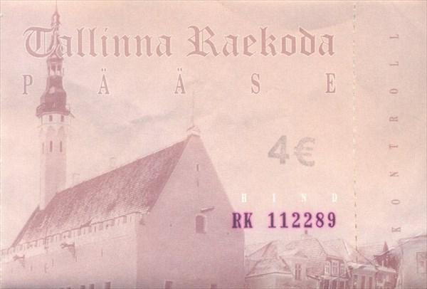 058-Билет