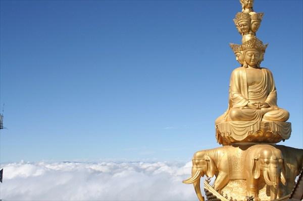 Golden Summit