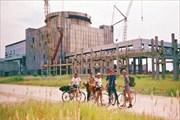 Крымская АЭС г.Щелкино