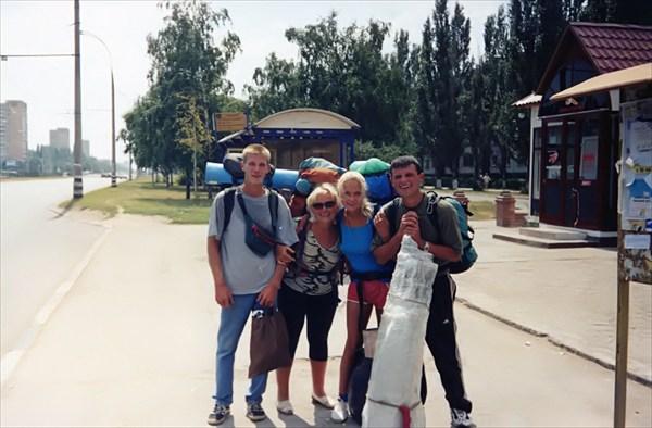 Тольятти. Перед отъездом