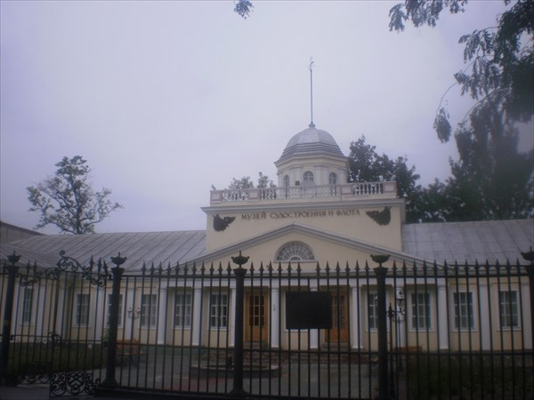 Музей мореплавания