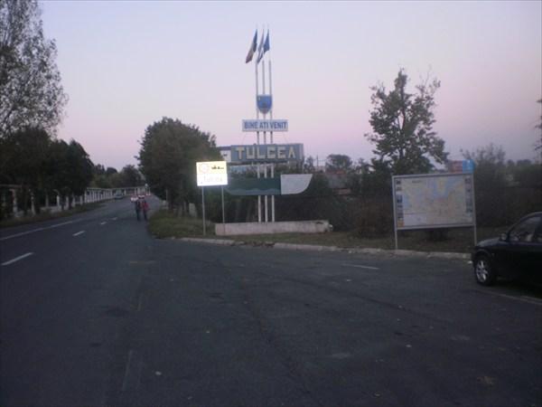 Тулча