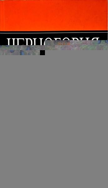 006-Путеводитель