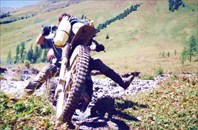 Алтайский излом