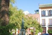Площадь Рефинадорес
