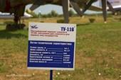 Табличка ТУ-116