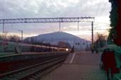 Вокзал Пятигорска