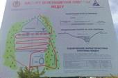 План-Схема дорог и плотины Медо.