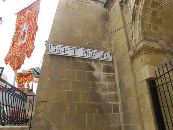 1196-Ворота
