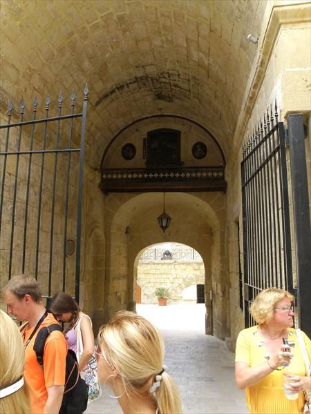 1197-Ворота