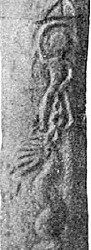 Фрагмент - Человек и пятиглавый змей