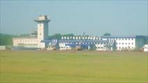 Расширение аэропорта в Благовещенске