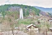 Памятник, посвященный 50-летию Советской Армении