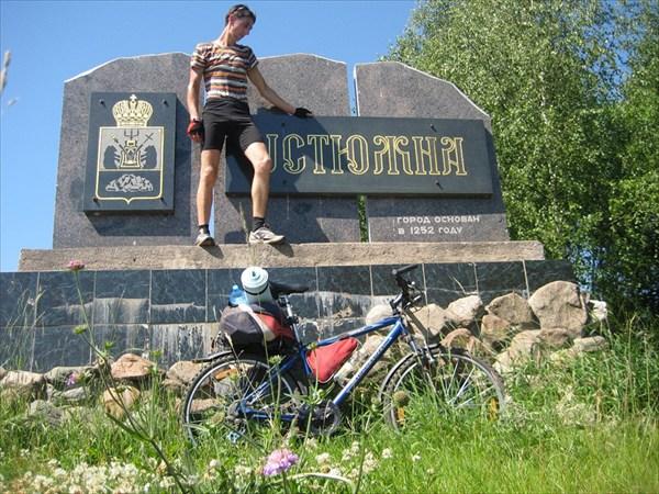 На въезде в Устюжну