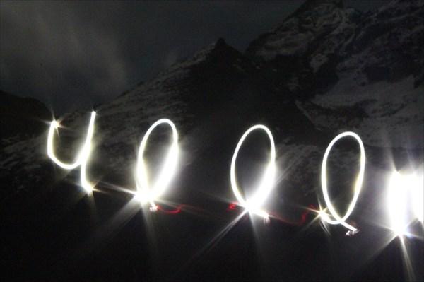 Ночевка на 4000м ))