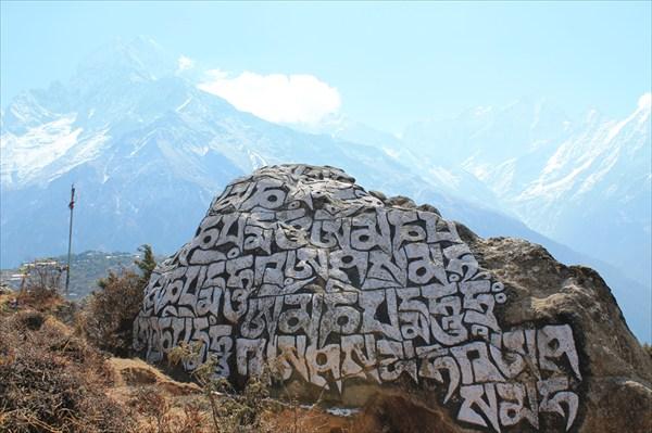 Мантры, высеченные в камнях