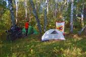 Лагерь туристов