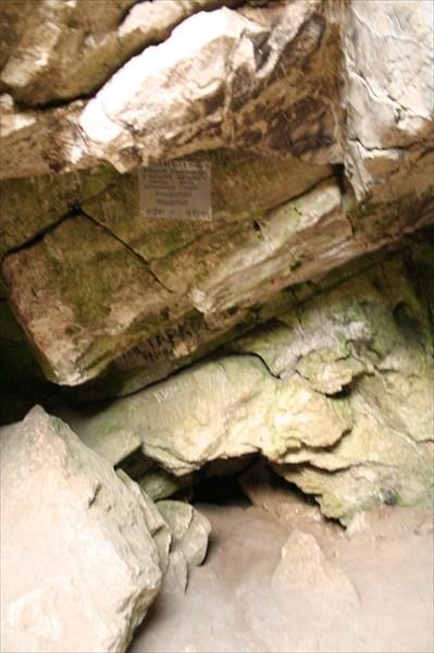 вход в Баскунчакскую пещеру
