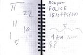 Полицейский -- друг человека