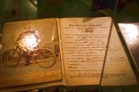 Расчетная книжка слесаря велосипедной фабрики