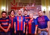 ЧГК-туризм в Армении