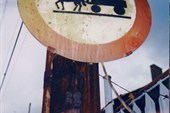 Движени запрещено для гужевого транспорта