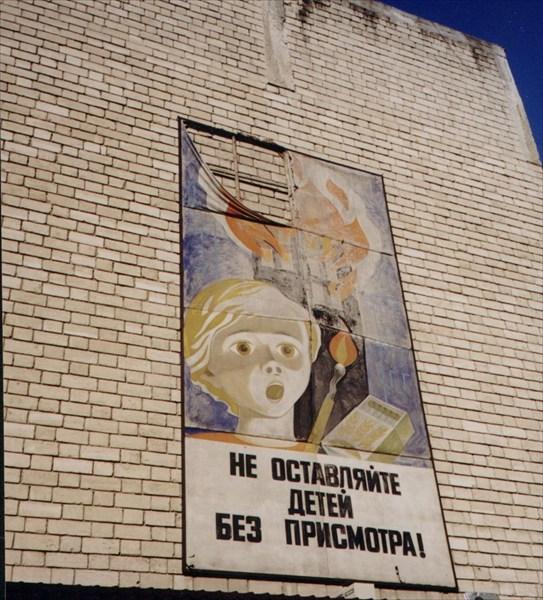 В Кишиневе висят плакаты с советстких времен