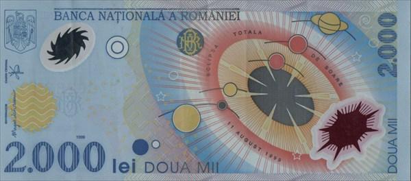 Румынские деньги в честь солнечного затмения
