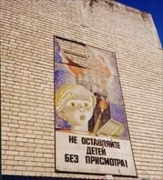 В Кишиневе висят плакаты с советстких времен-город Кишинёв