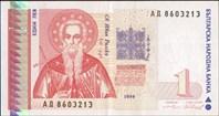 Болгарская деньга