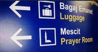 На вокзале в Анкаре есть комната для молитв