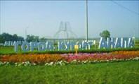 5747-город Анапа