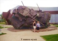 6380-поселок Прохоровка