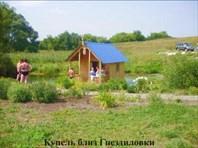 8365-поселок Прохоровка