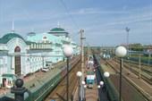 Станция Омск.