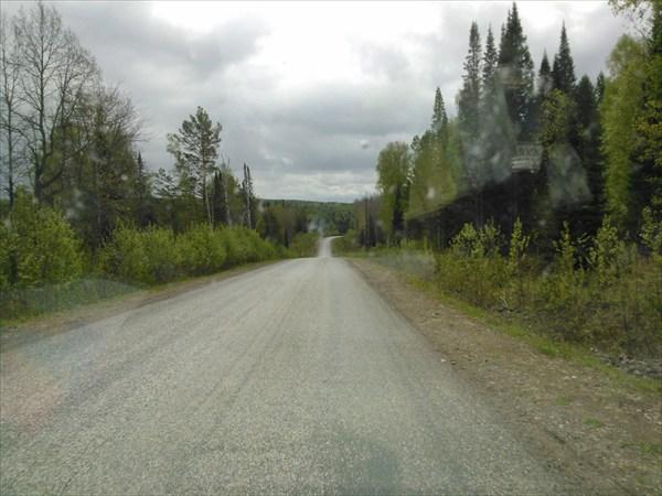 Дорога домой!