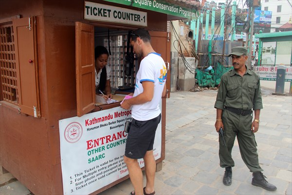 Билеты в главный храм Катманду (площадь Дурбар)