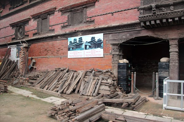 Nepal353_IMG_0353