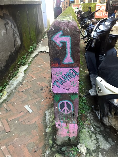 Nepal438_IMG_0438