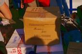 палатки анти-полицай - 2шт, чай из латекса