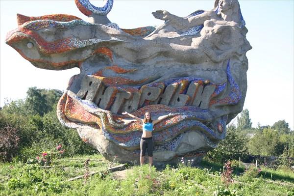 Да здравствует Янтарная столица!
