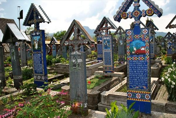 веселое кладбище Сэпынца
