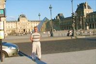 Топчем площадь у Лувра