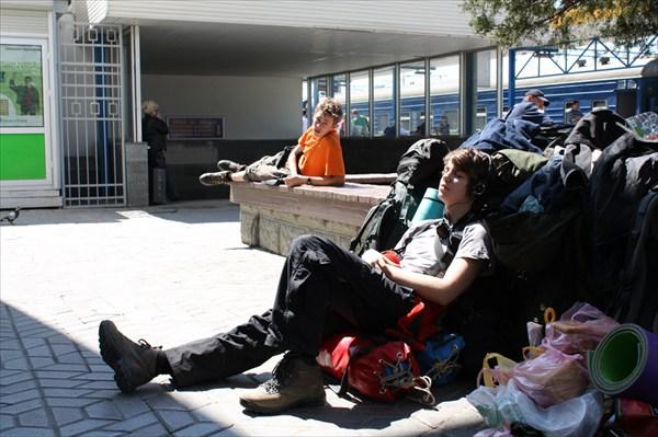 Ожидание на вокзале