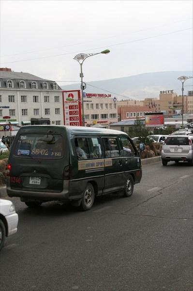 Улаанбаатар(Улан-Батор)