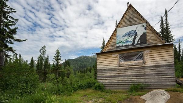 Приют Дьяконова