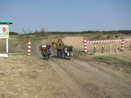 «Шлангбаум» или дорога к г.Цюрупинску