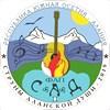 """на фото: Логотип фестиваля """"Струны Аланской Души"""""""
