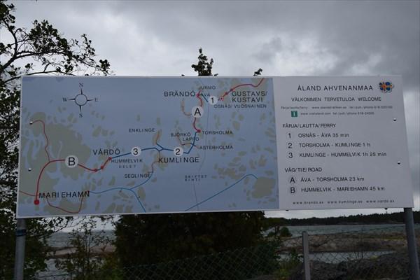 Карта архипелага